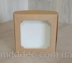 Коробка для солодощів 150*150*30 крафт