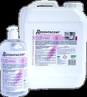 Фамідез® Деконтасофт - рідке мило для дезінфекції і деконтамінації (миття) шкіри рук та тіла, 0,5 л (дозатор)