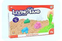 Кинетический песок «Living Sand» транспорт 888-2C, фото 1