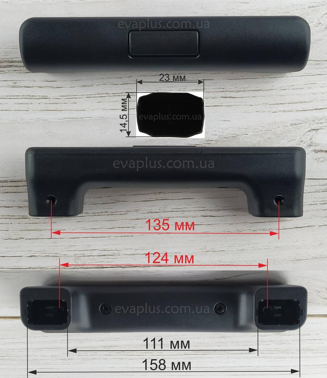Ручка М34-R для выдвижной системы