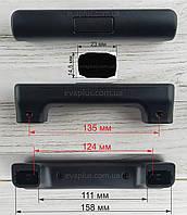 Ручка М34-R для выдвижной системы, фото 1