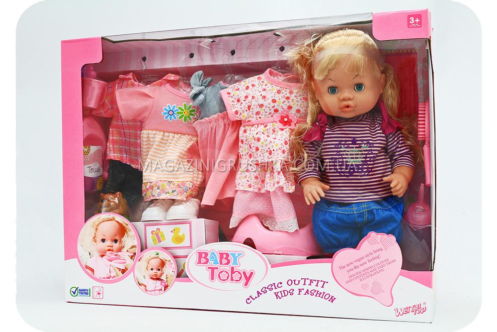 Пупс BABY Toby с аксессуарами, одеждой и питомцем 30800-11C