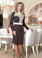 Женское элегантное платье в шоколадном цвете с перфорацией  50 размера