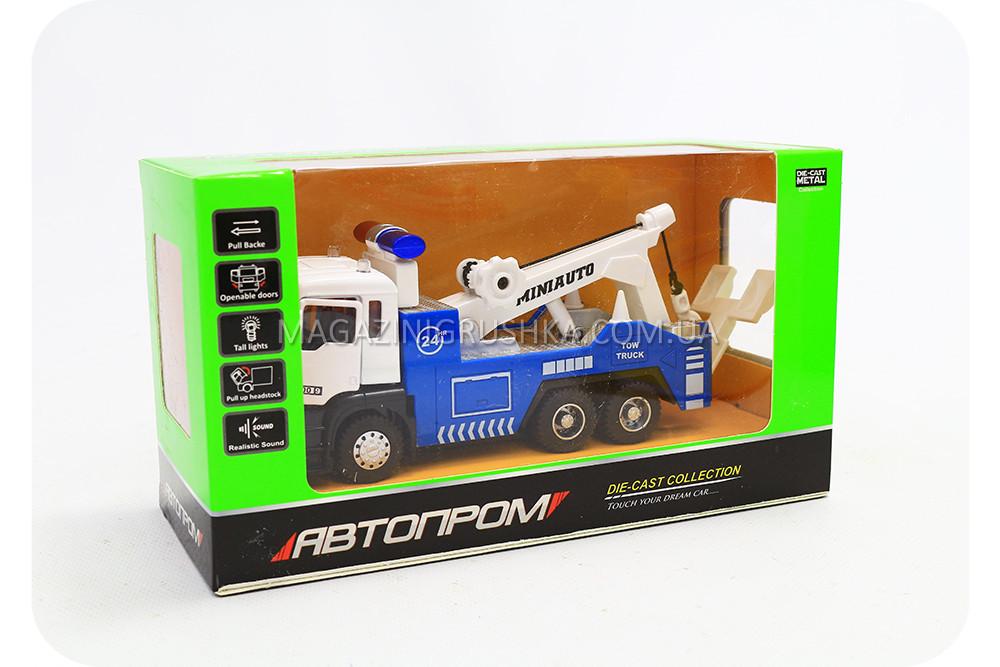 Машинка ігрова автопром «Маніпулятор» 5009