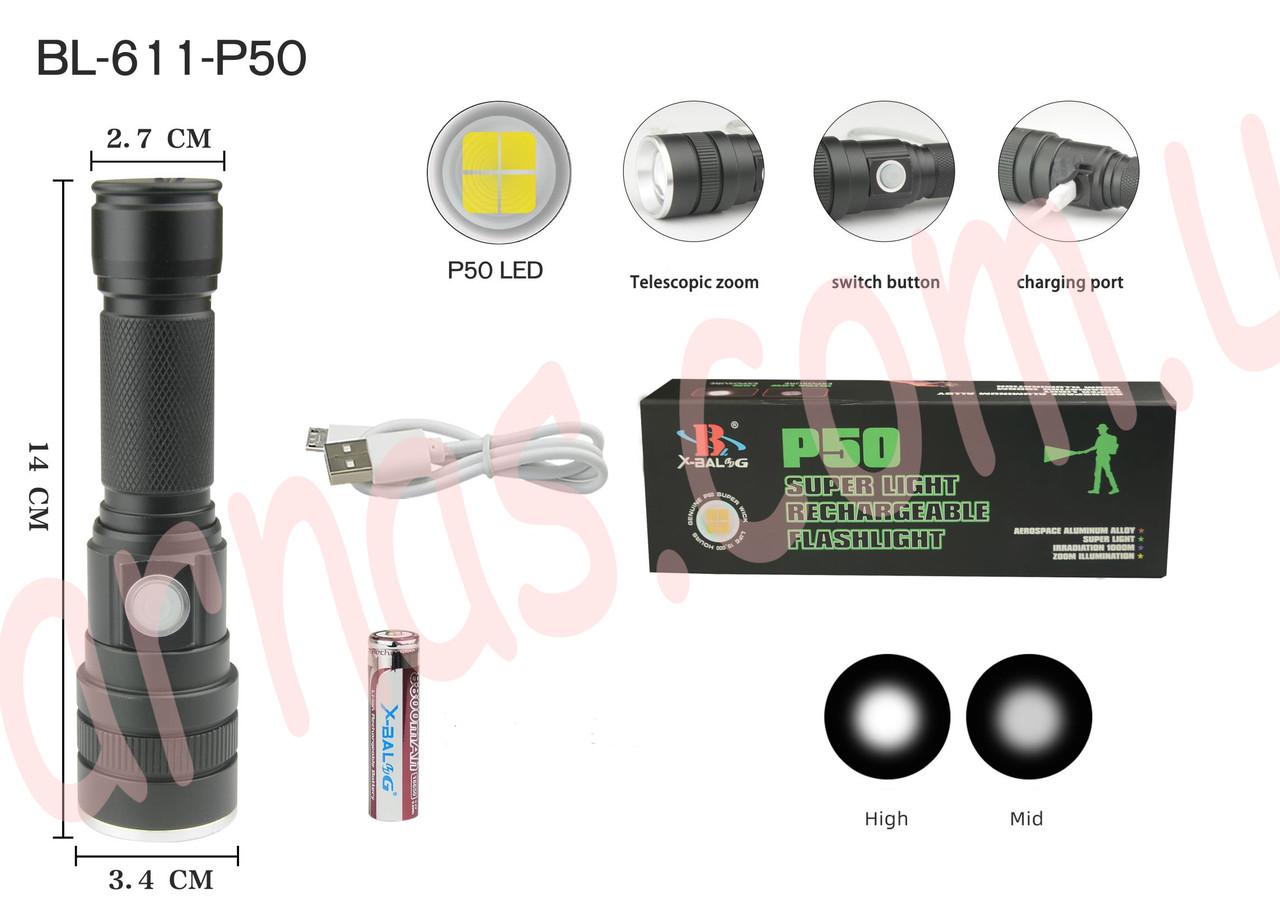 Аккумуляторный фонарь BL-611-P50