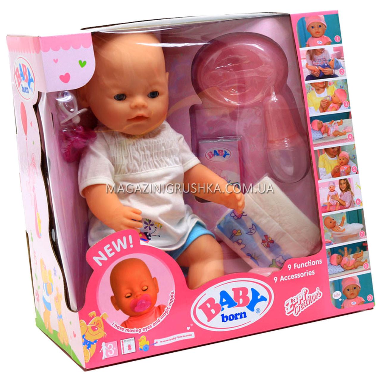 Интерактивная кукла Baby Born (беби бон). Пупс аналог с одеждой и аксессуарами 9 функций беби борн BB 8009-440