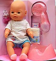 Интерактивная кукла Baby Born (беби бон). Пупс аналог с одеждой и аксессуарами 9 функций беби борн BB 8009-440, фото 2
