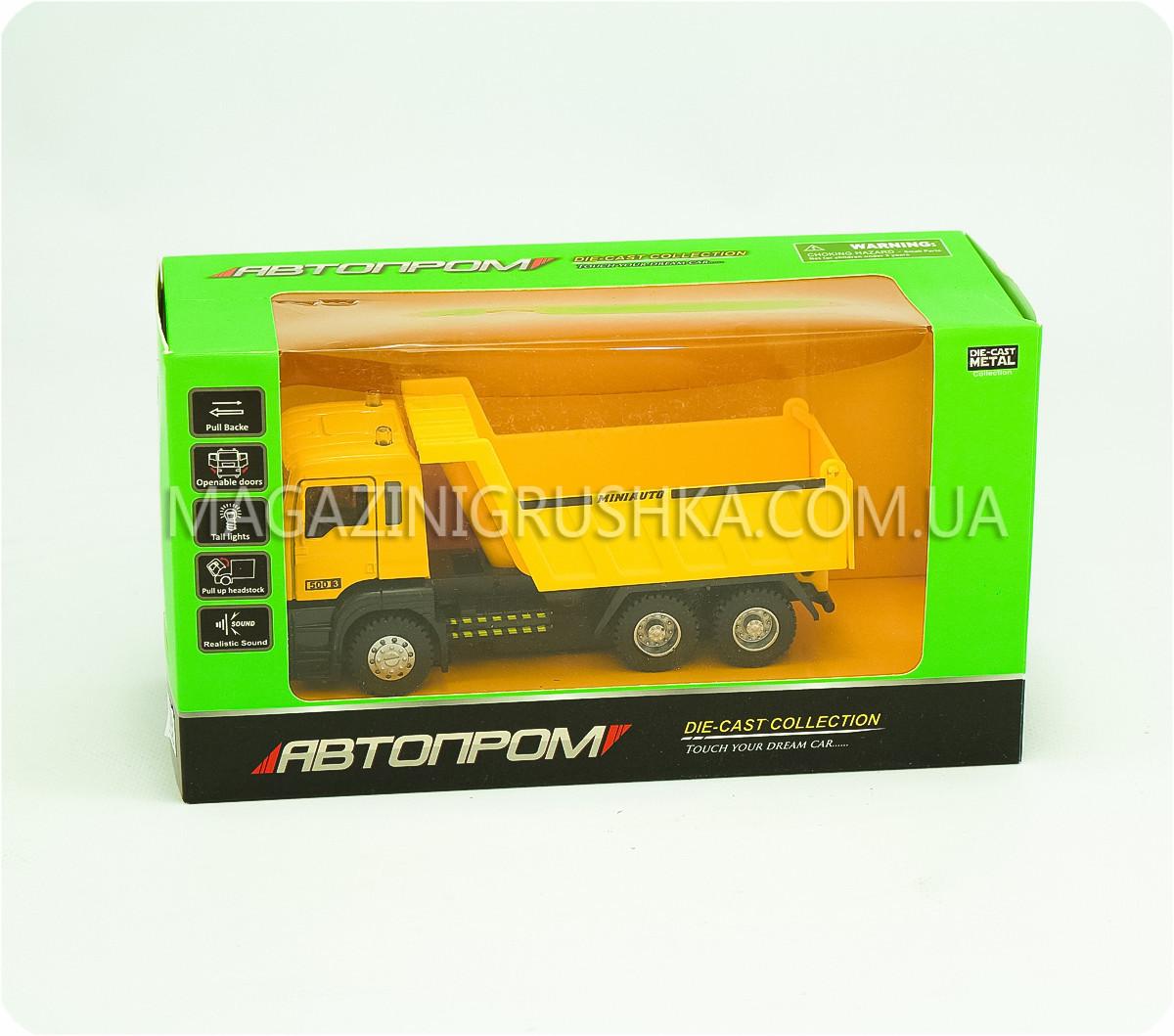 Машинка ігрова автопром «Самоскид» (світло, звук) 5003