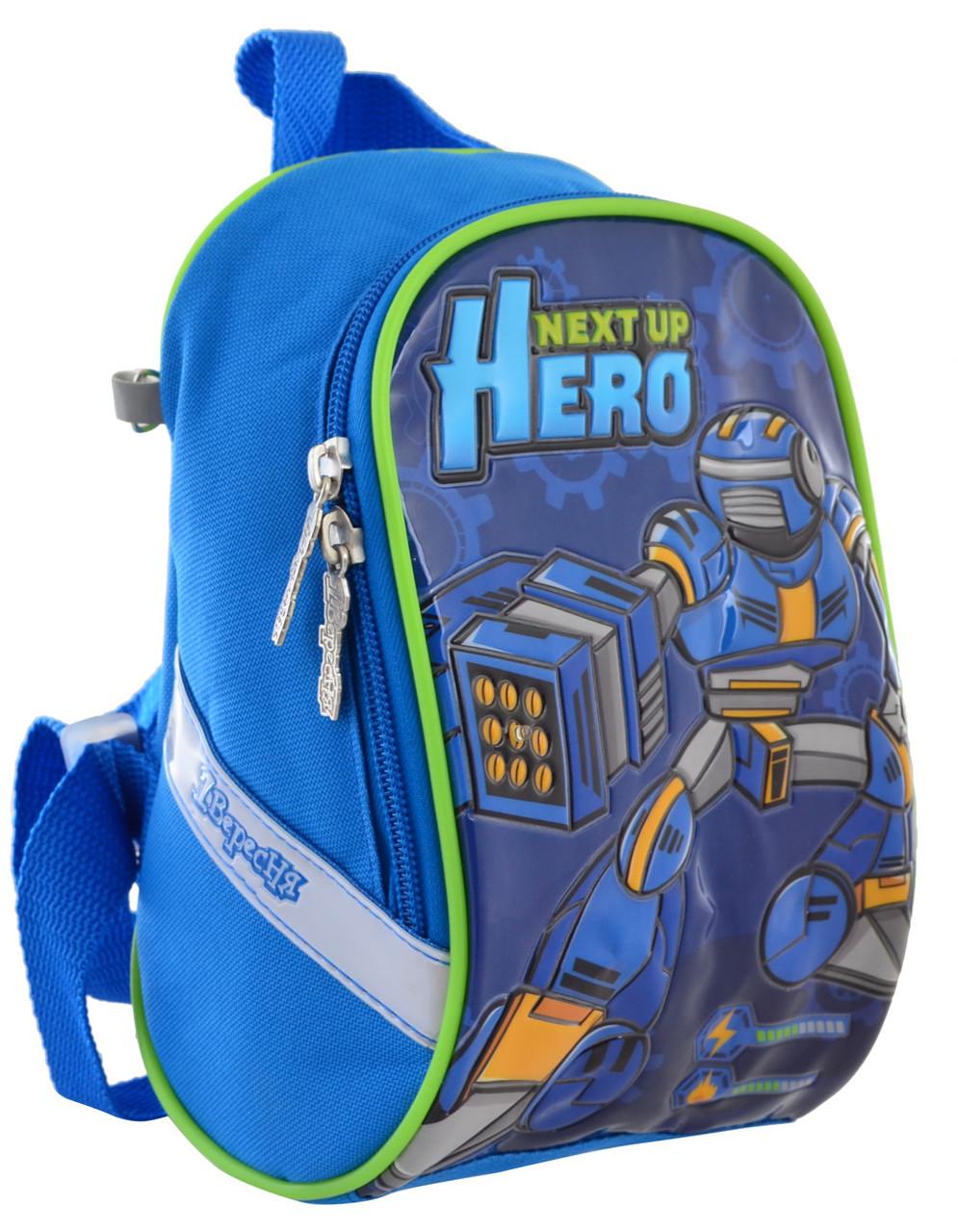 Рюкзак детский дошкольный 1 Вересня K-26 Steel Force код: 556473