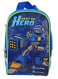 Рюкзак детский дошкольный 1 Вересня K-26 Steel Force код: 556473, фото 2