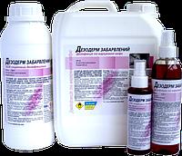Фамідез® Дезодерм забарвлений - поліспиртовий антисептик на основі ізопропанолу без ЧАС, 0,1 л