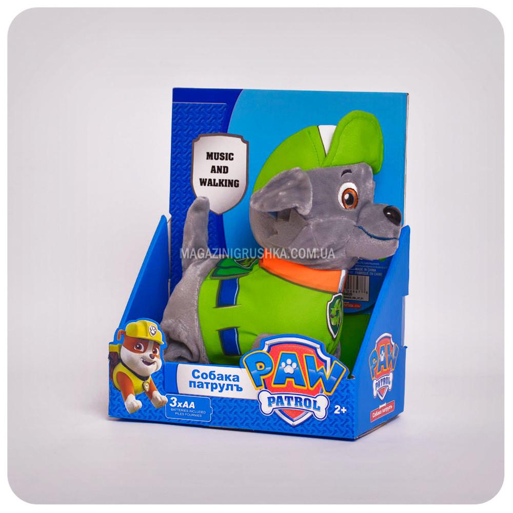 Интерактивная мягкая игрушка «Щенячий патруль» Рокки