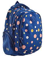 Рюкзак школьный YES  Т-22 Step One Confetti код: 556485