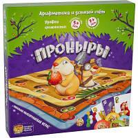 Настольная игра Банда Умников Проныры (УКР025)