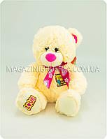 Мягкая игрушка «Медвежонок поющий Макс» - 35 см