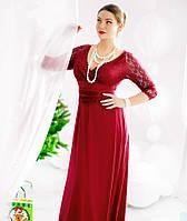 Красное вечернее платье в пол 50 размера