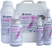 Фамідез® Дезодерм - поліспиртовий антисептик на основі ізопропанолу без ГОДИНУ, 0,1 л