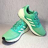 Кроссовки для бега Adidas Response ST W CP9397 39 1/3 размер, фото 2