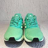 Кроссовки для бега Adidas Response ST W CP9397 39 1/3 размер, фото 3