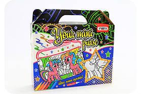 Клатч-раскраска детский «Пони» 2034