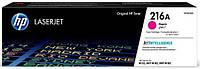 Тонер-картридж HP 216A CLJ M182/183 Magenta 850 страниц