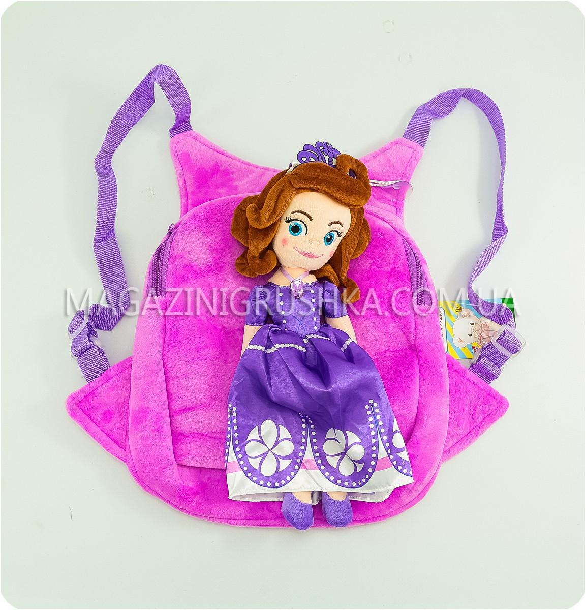 Рюкзак детский с куколкой Принцесса София RСPS01