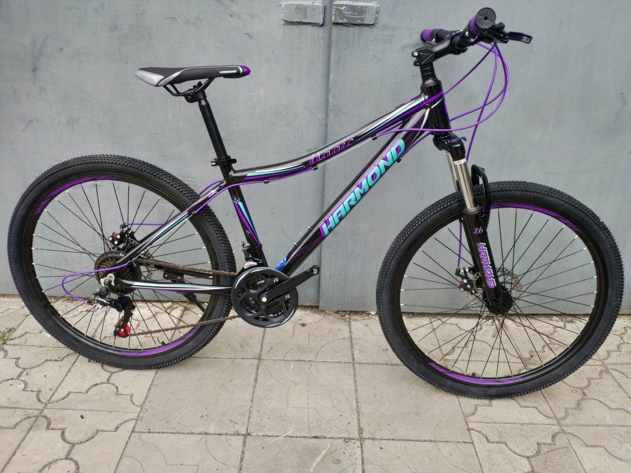 """Горный алюминиевый велосипед 26"""" HARMOND MAGIC DD на рост 140-165 см"""