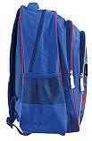 Рюкзак школьный Smart ZZ-03 London код: 556857, фото 3