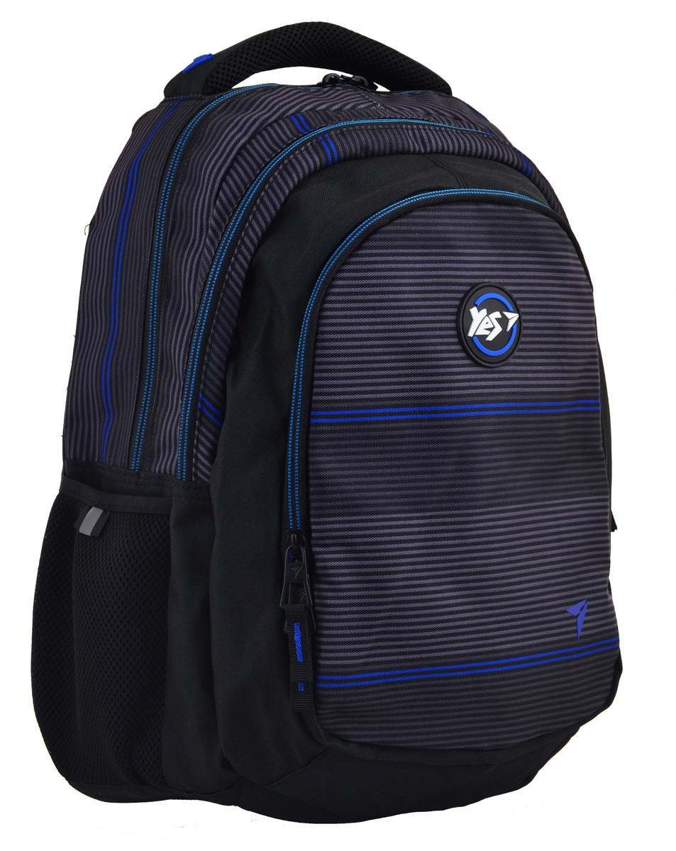 Рюкзак школьный YES T-22 Step One Grey код: 556982
