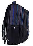 Рюкзак школьный YES T-22 Step One Grey код: 556982, фото 2