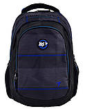 Рюкзак школьный YES T-22 Step One Grey код: 556982, фото 5