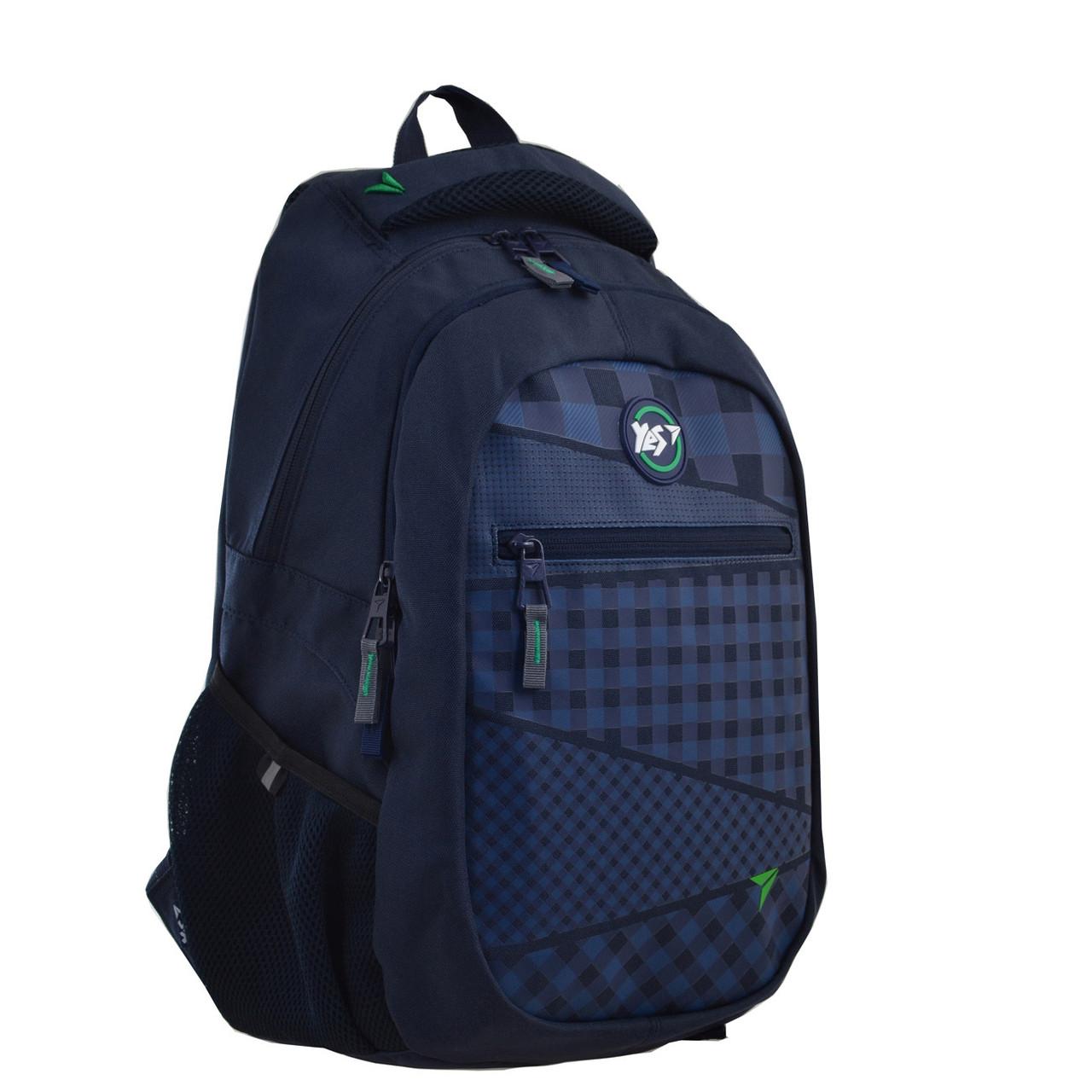 Рюкзак школьный YES T-23 Scotland Classic код: 556992