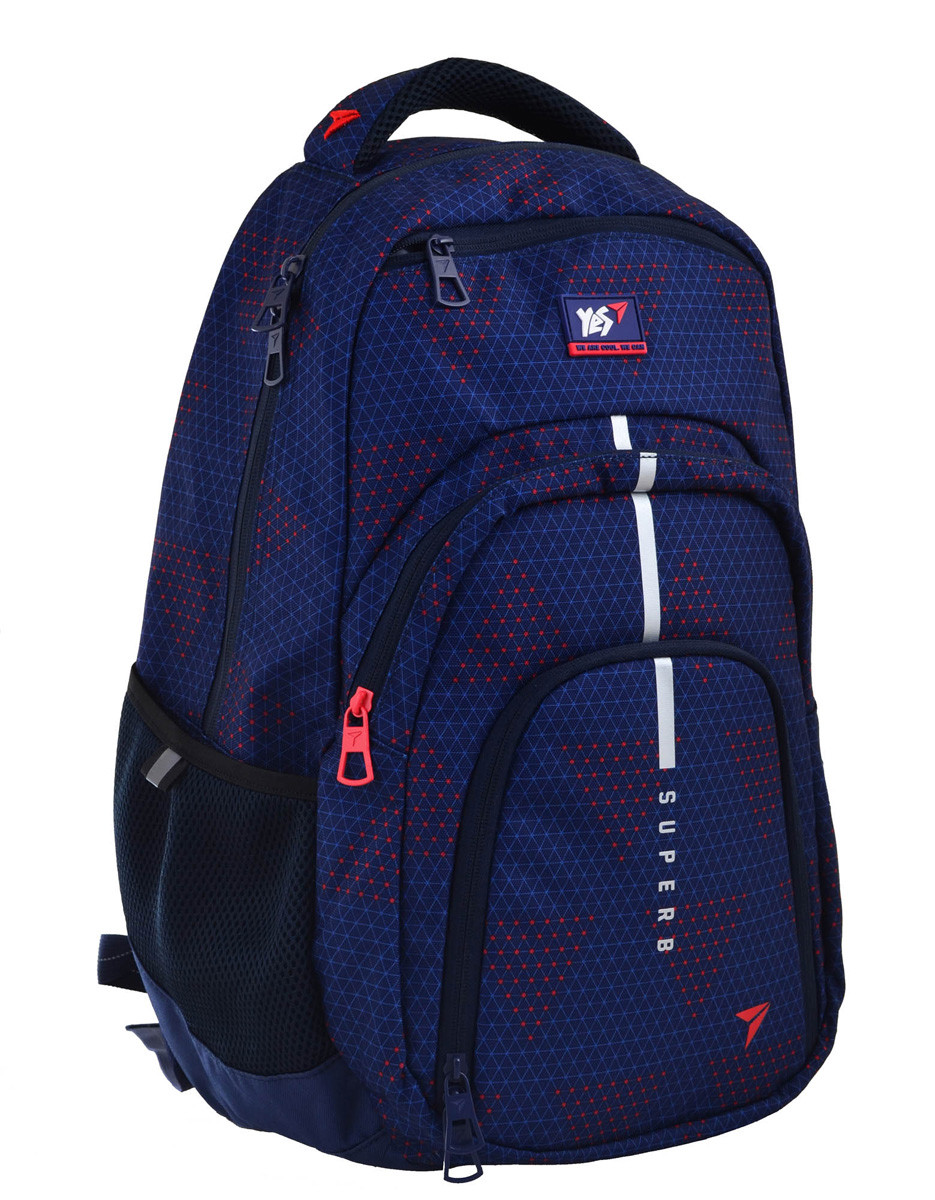 Рюкзак школьный YES T-25 Discovery Alliance код: 557043