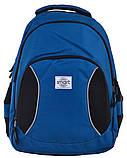 Рюкзак школьный Smart SG-25 Navy код: 557111, фото 2