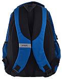 Рюкзак школьный Smart SG-25 Navy код: 557111, фото 5