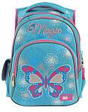 Рюкзак школьный YES S-27 Magic код: 557135, фото 3