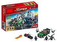 Конструктор Super Heroes «Спайдермен. Погоня на спайдерцикле» - 237 деталей, фото 1