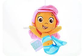 Мягкая игрушка «Гуппи и пузырики» - Молли