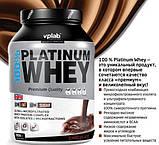 Протеїн VPLab 100% Platinum Whey 908g, фото 2