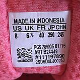 Кроссовки adidas climacool d24449 40 размер, фото 7