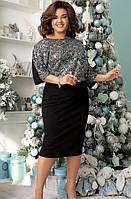 Женское платье с паетками большого размера