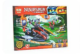 Конструктор Lepin Ninjago - Алый захватчик