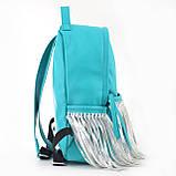 Сумка-рюкзак YES мятный с бахромой 36*26*11 код: 554197, фото 2