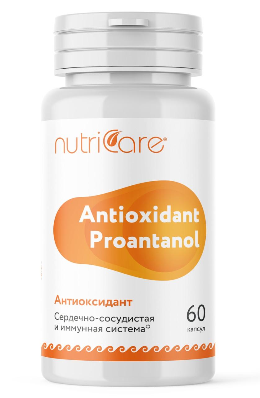 Антиоксидант - защита от свободных радикалов