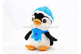 Мягкая игрушка «Пингвин 01»
