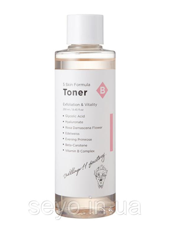 Отшелушивающий увлажняющий тонер Village 11 Factory B Skin Formula Toner, 250 мл