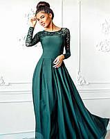 Изумительное вечернее платье изумрудного цвета  44 размера