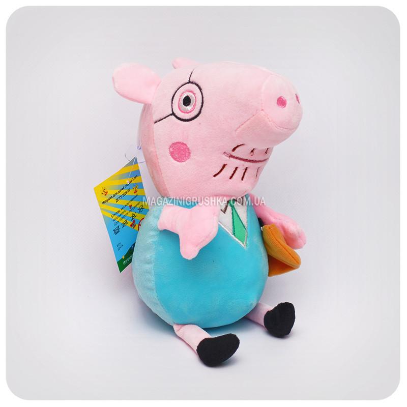 Мягкая игрушка «Свинка Пеппа» - Папа Свин (30 см)