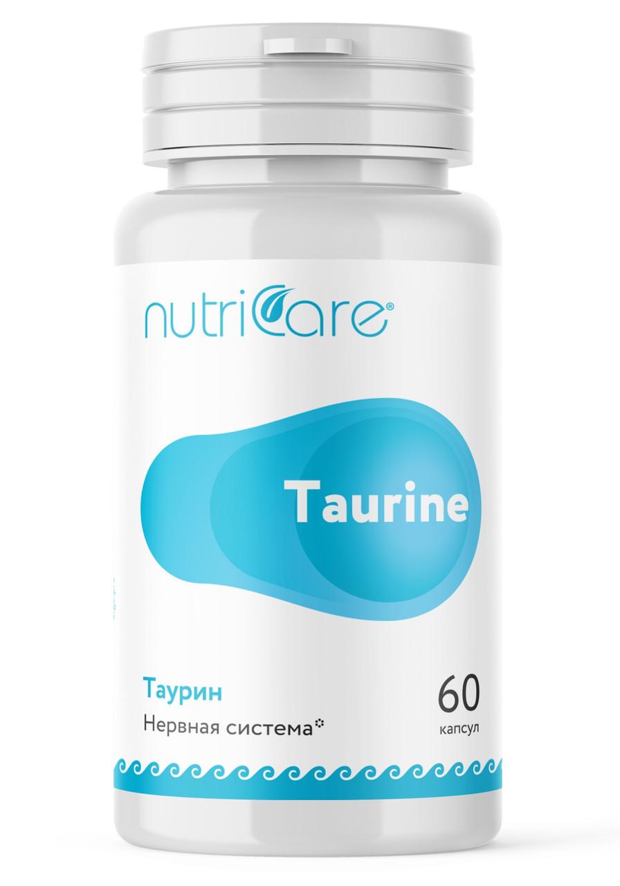 Таурин (Taurine) - улучшение зрения, для сердца и сосудов