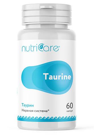 Таурин (Taurine) - улучшение зрения, для сердца и сосудов, фото 2